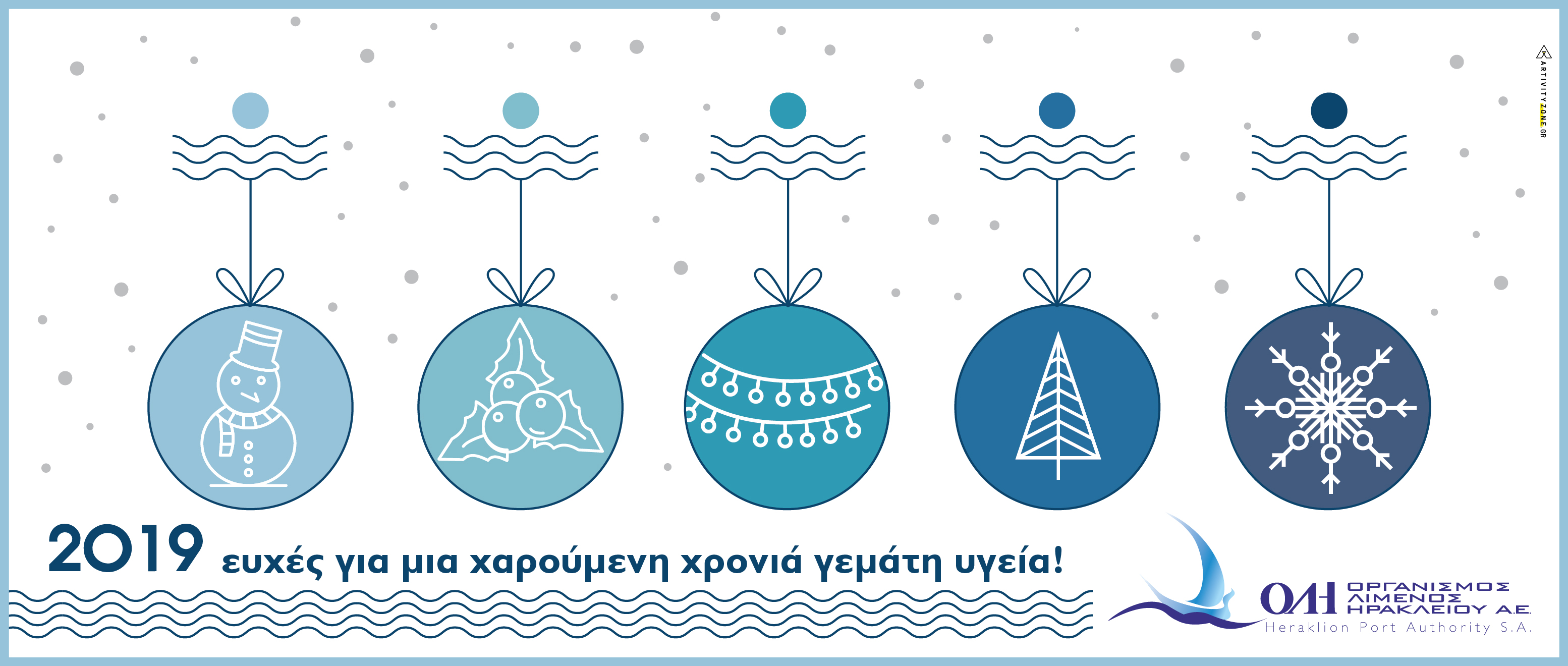 Christmas greetings from the Heraklion Port Authority
